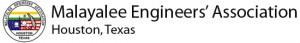 Malayalee Engineers' Association | MEA Badminton 2021