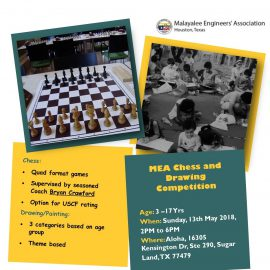 MEA Chess and Drawing Competition